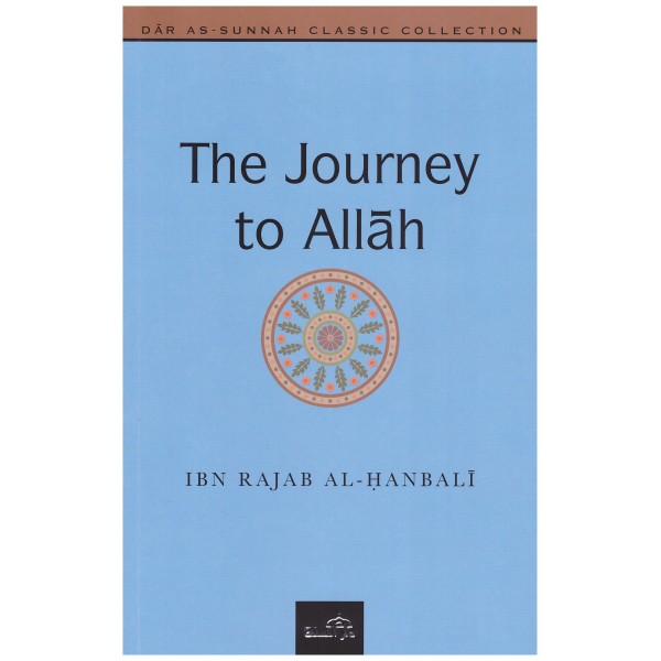 DS - The Journey to Allah