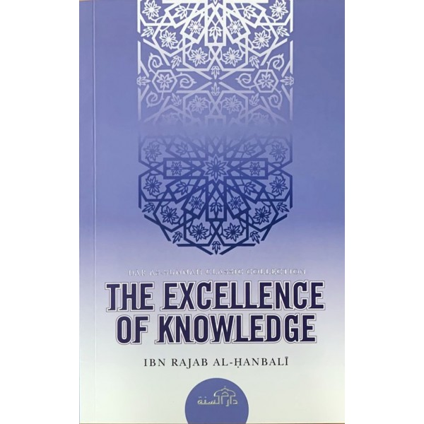 DS - The Excellence of Knowledge