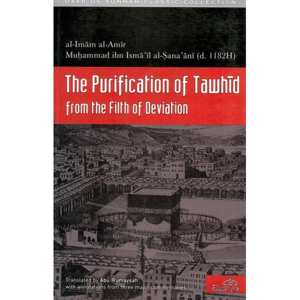 DS - The Purification of Tawhid