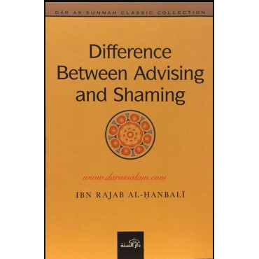 DS - Difference Between Advising and Shaming