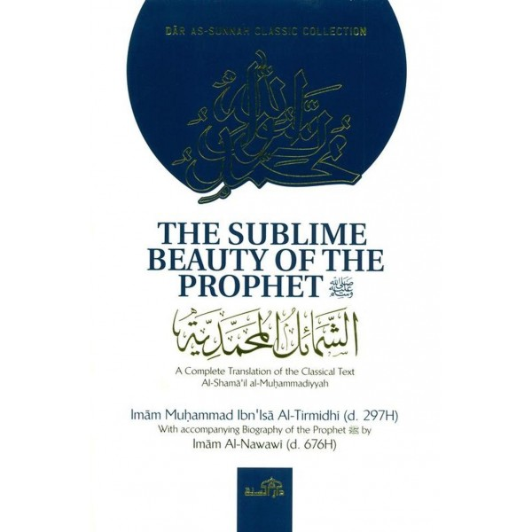 The Sublime Beauty of The Prophet (saw)