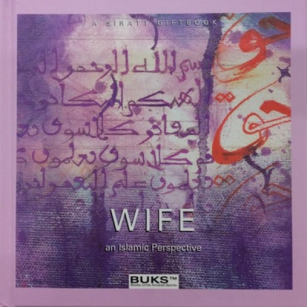 Gift Book - Wife