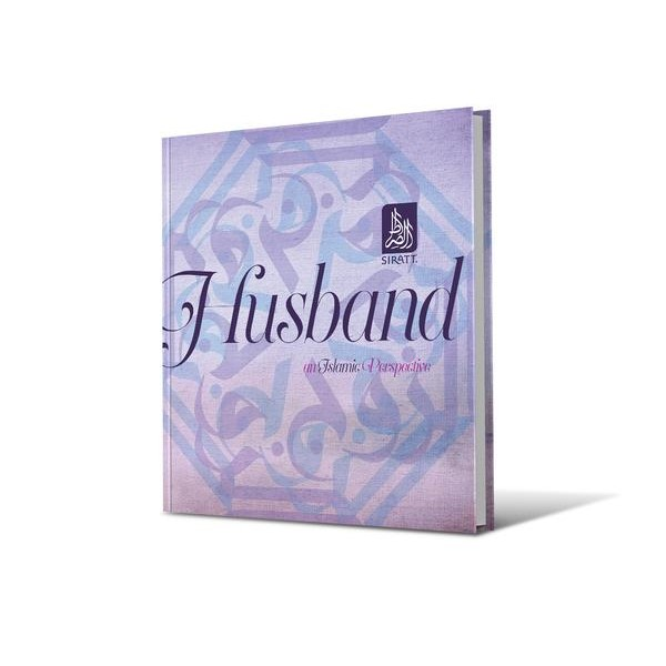 Gift Book - Husband