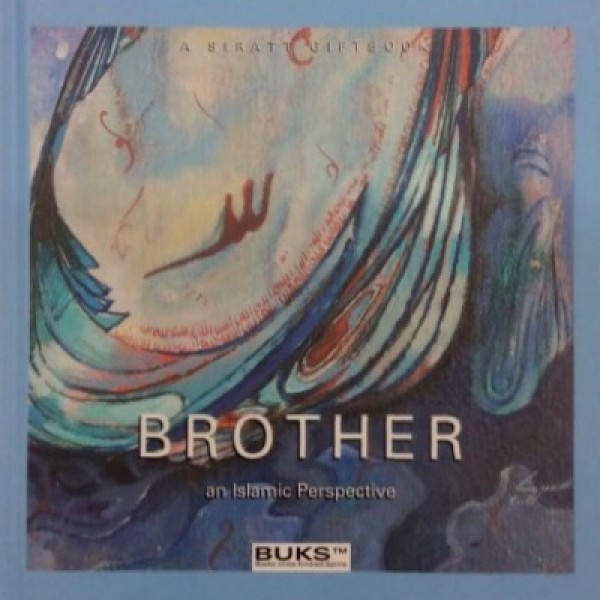 Gift Book - Brother
