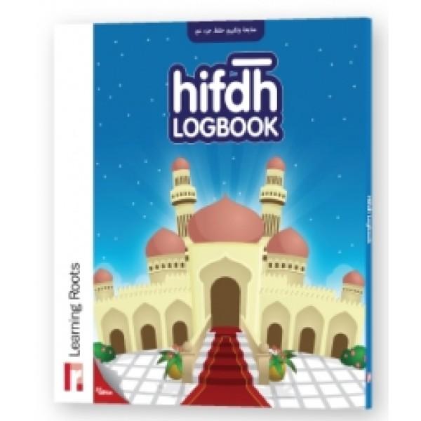 Hifdh Book