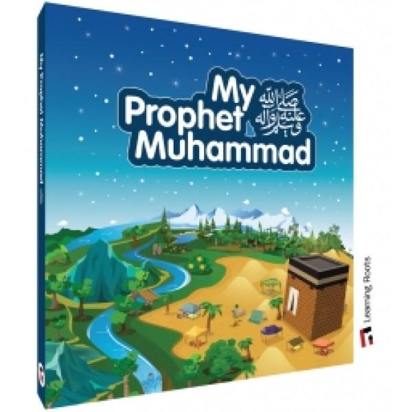 My Prophet Muhammad (SAW)