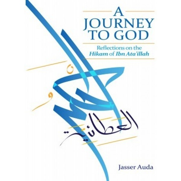 A Journey to God