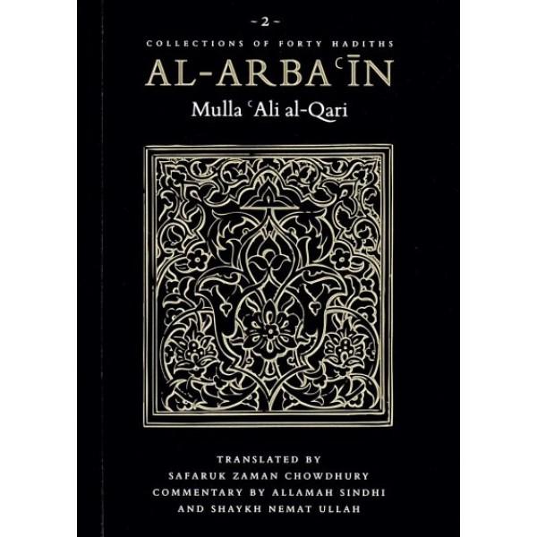 Al - Arbain 2 : Mulla Ali Al-Qari