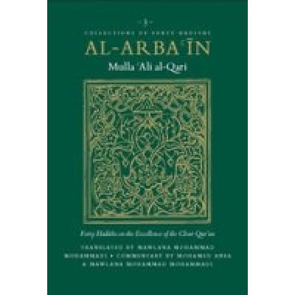 Al - Arbain 3 : Mulla Ali Al-Qari