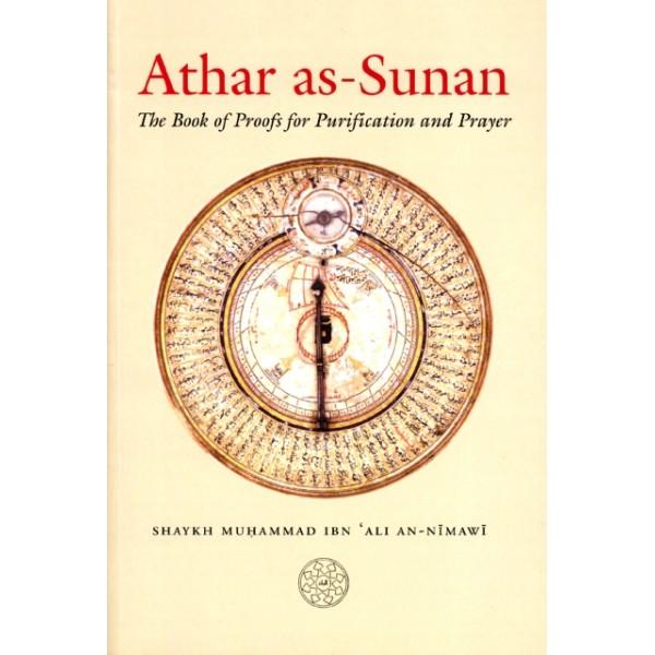 Athar as - Sunan