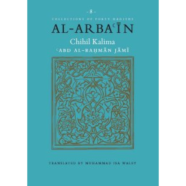 Al - Arbain 8 : Chihil Kalima