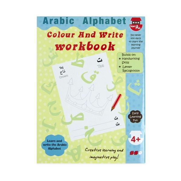 Colour and Write Workbook : Arabic Alphabet