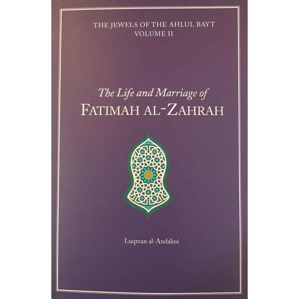 Life and Marriage of Fatimah al-Zahrah R.A.