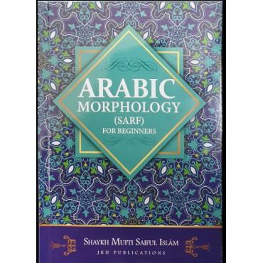 Arabic Morphology for Beginners