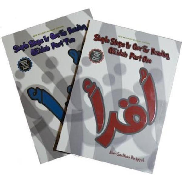 Simple Steps In Quran Reading Qaidah Prt 1&2 (PB) - Ajmi Mushaf
