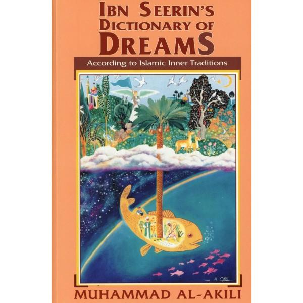 delete........Ibn Seerin's Dictionary of Dreams