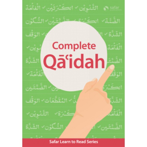 Safar - Complete Qaidah