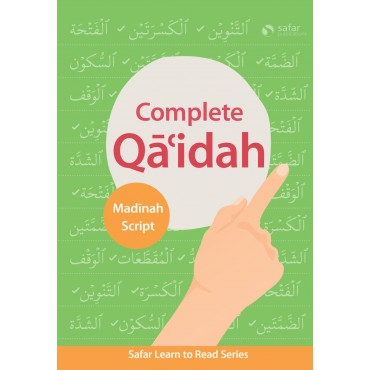 Safar - Complete Qaidah (Madinah Script)