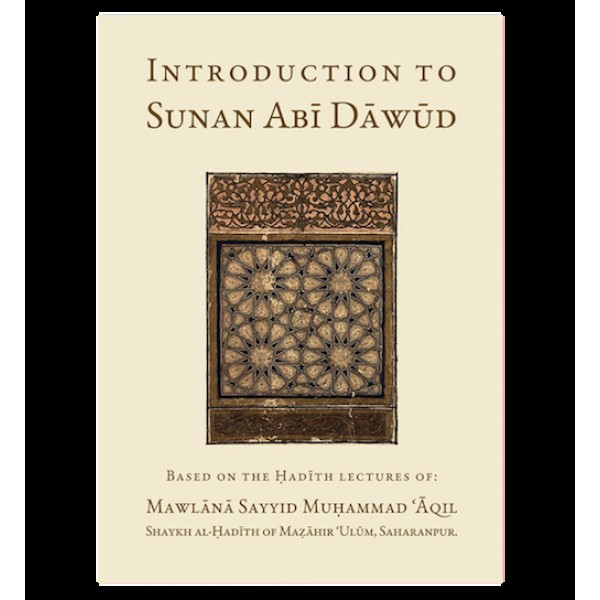 Introduction to Sunan Abi Dawud
