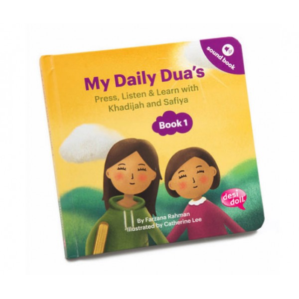 Desi Doll : My Daily Dua's Story Sound Book 1