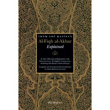 Al-Fiqh Al-Akbar Explained (H/B)