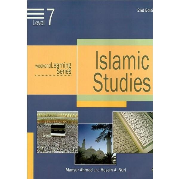 Islamic Studies - Level 7 **