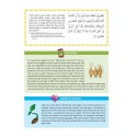 The Clear Quran for Kids with Arabic Text (Surah 1, & 49-114)