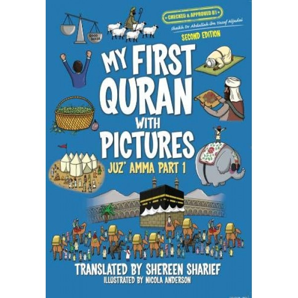 My First Quran with Pictures (Juz'Amma Part 1)