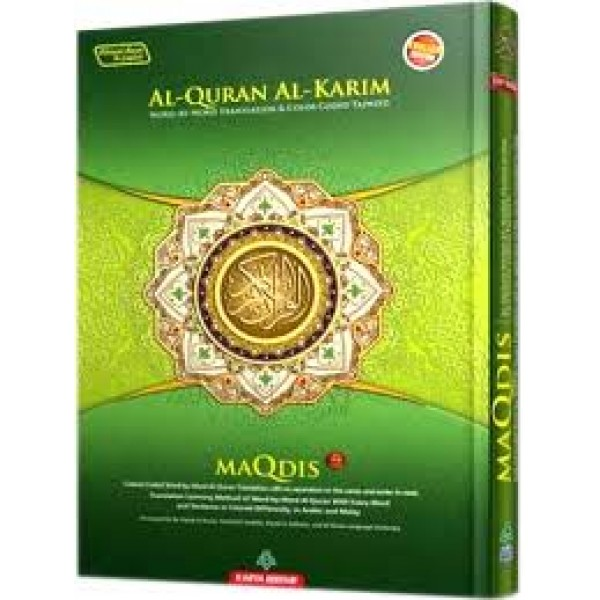 Quran Maqdis- Word for Word Translation CC Tajweed Arabic-English