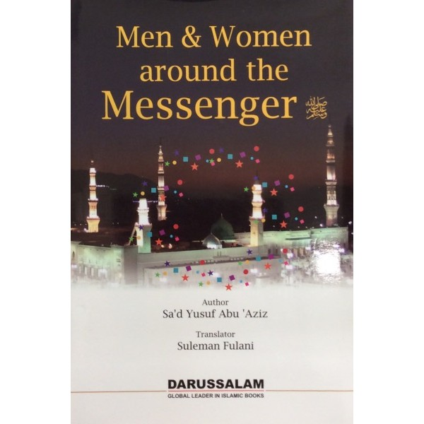 Men and Women around the Messenger (SAW) cover