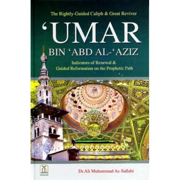 Umar bin Abd al-Aziz