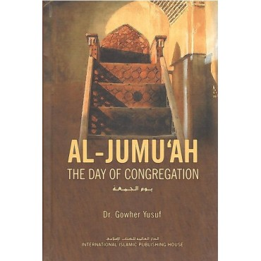 Al-Jumu'ah: The Day of Congregation