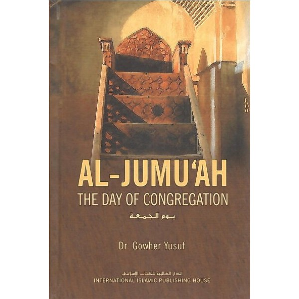 Al-Jumu'ah: The Day of Congregation
