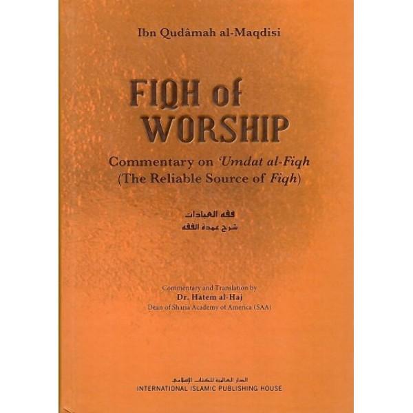 Fiqh Of Worship 17x24 S/C