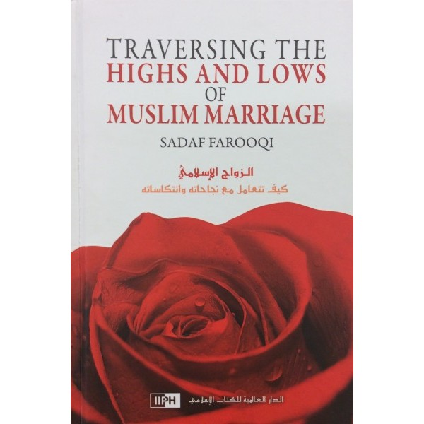 Highs and lows of Muslim Marriage