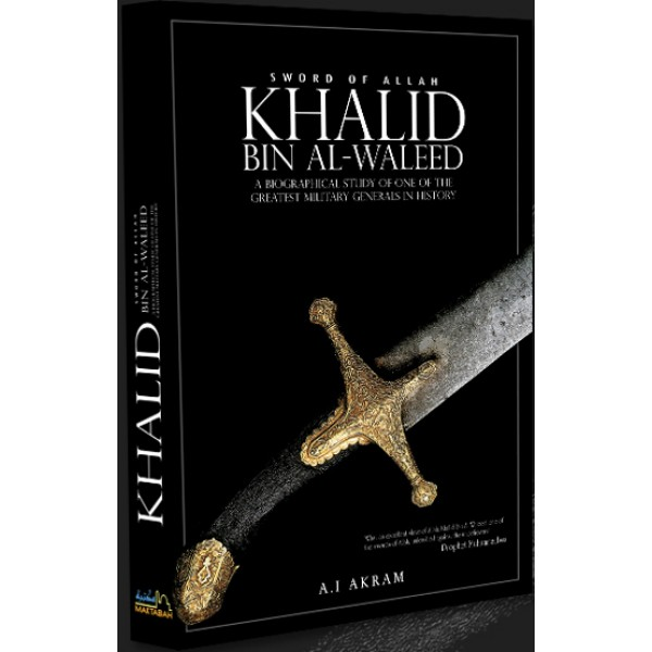 Khalid Bin Al Waleed