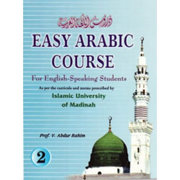 Easy Arabic Course book 2 - For english Speaking Students