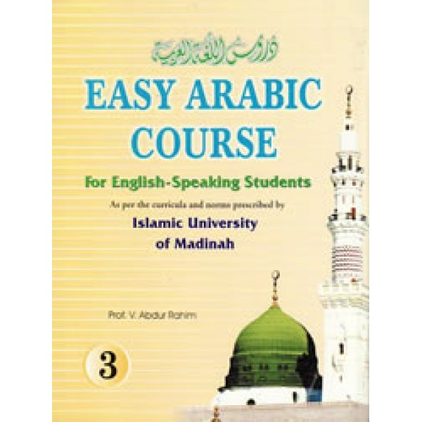Easy Arabic Course Book 3 - For english Speaking Students