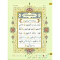 Quran - Colour Coded With Tajweed Rules (14x19)