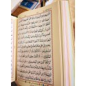 Quran - Colour Coded With Tajweed Rules (L)