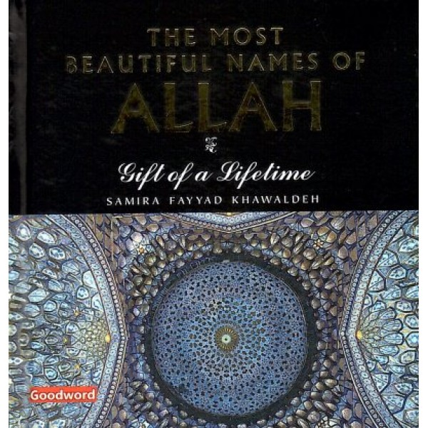The Most Beatiful Names of Allah (H/B)