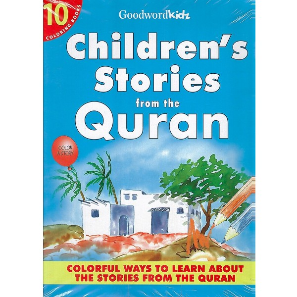 Children's Stories from the Quran (10 colouring books) - Box 1