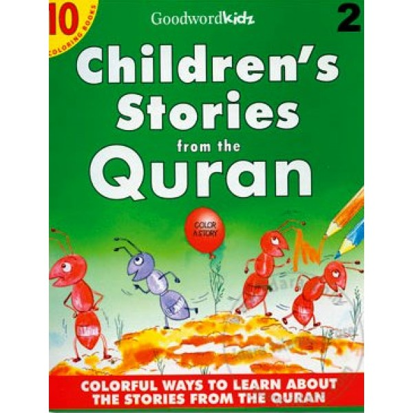 Children's Stories from the Quran (10 colouring books) - Box 2