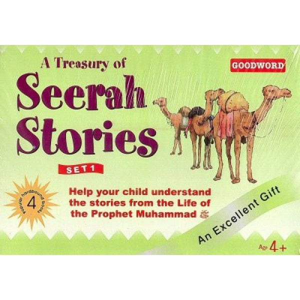 A treasury of seerah stories - set 1