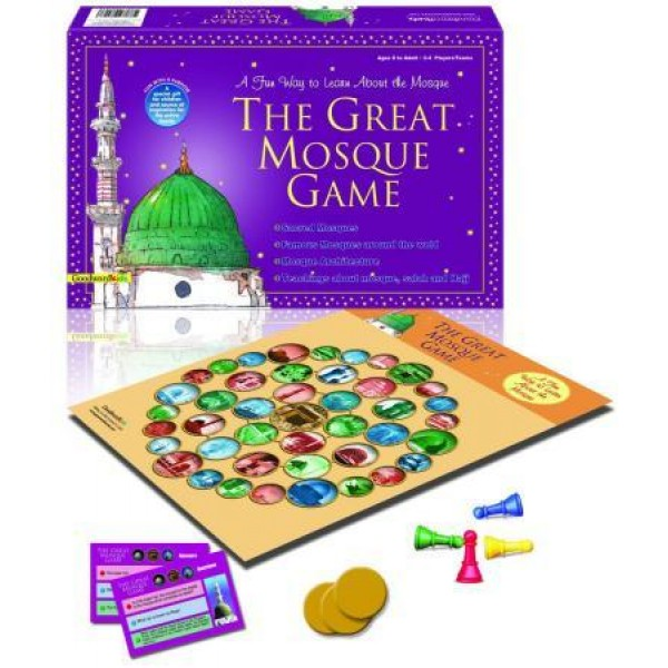 My Great Mosque Game