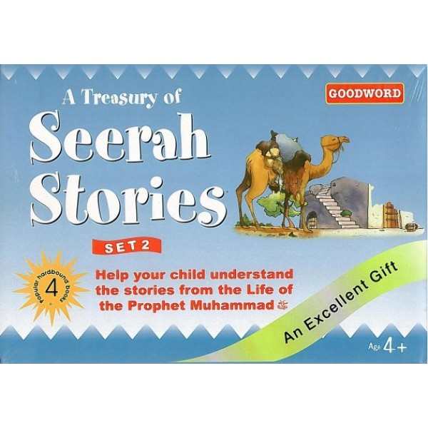 A treasury of seerah stories - set 2