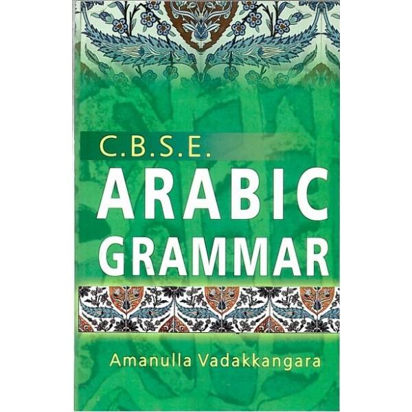 C.B.S.E Arabic Grammar
