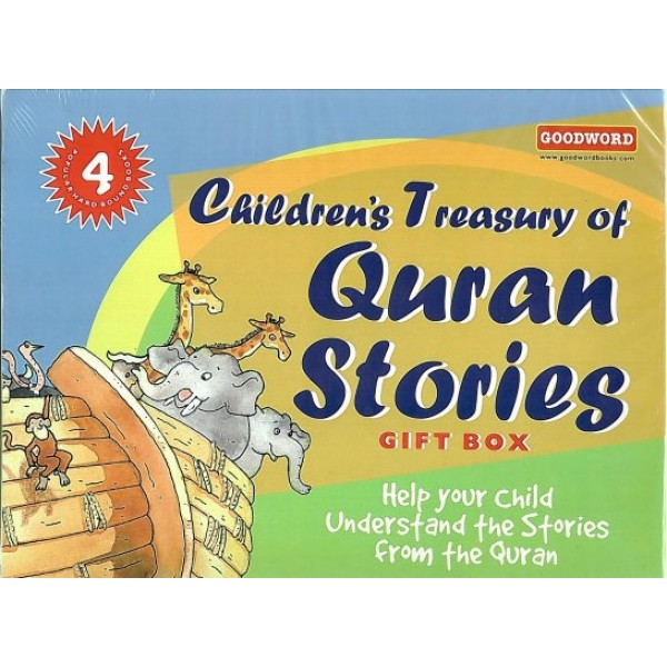 Children's treasury of Quran stories