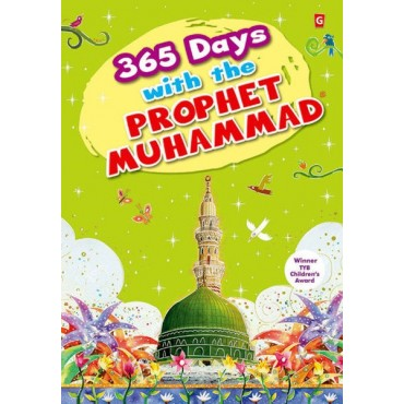 365 Days with the Prophet Muhammad (PB)