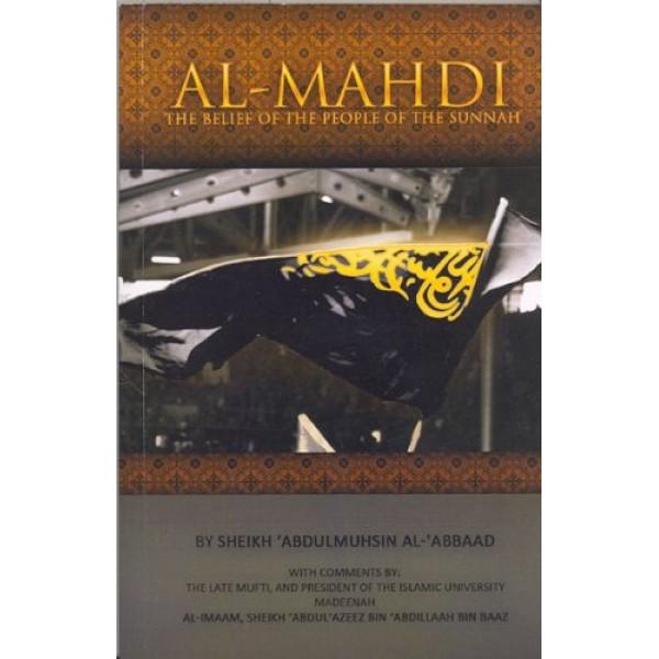 Al-Mahdi